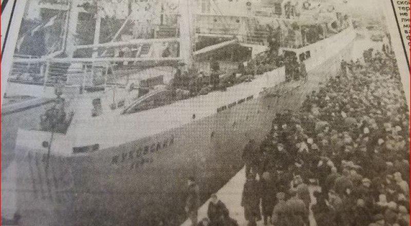 В 1959-м наша газета опубликовала снимки встречи рыбаков из Атлантики.