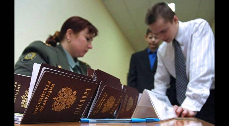 Законопроект упрощает жизнь гражданам Украины, которые хотят получить российское гражданство.