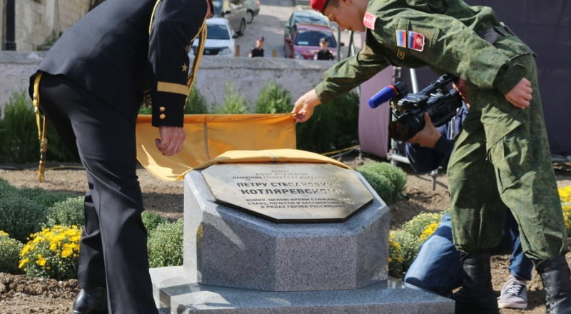 Здесь будет установлен памятник Петру Котляревскому.