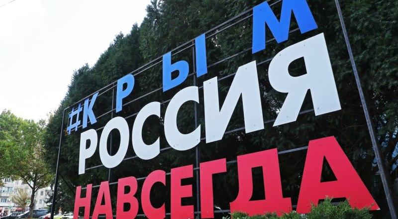 Фото со страницы Сергея Аксенова в социальной сети.