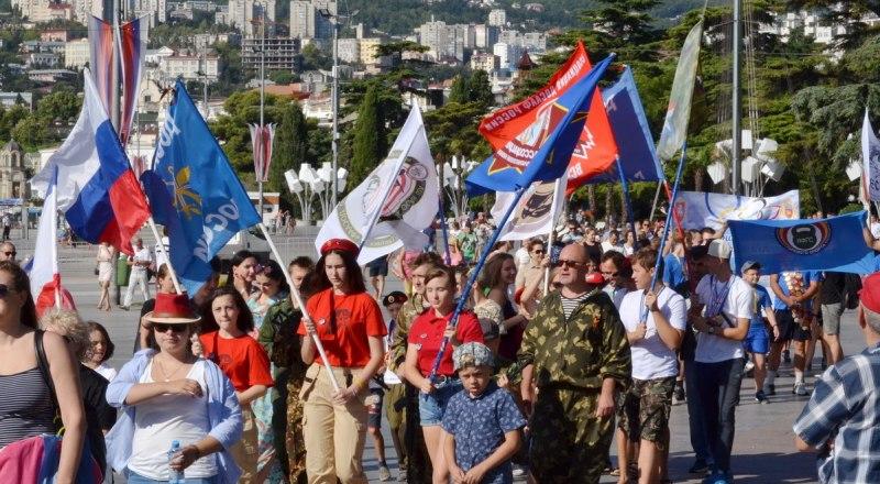 Ялтинцы и гости города весело отметят День города.
