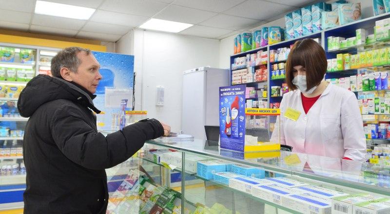 Вернуть товар в аптеку можно, если он ненадлежащего качества.