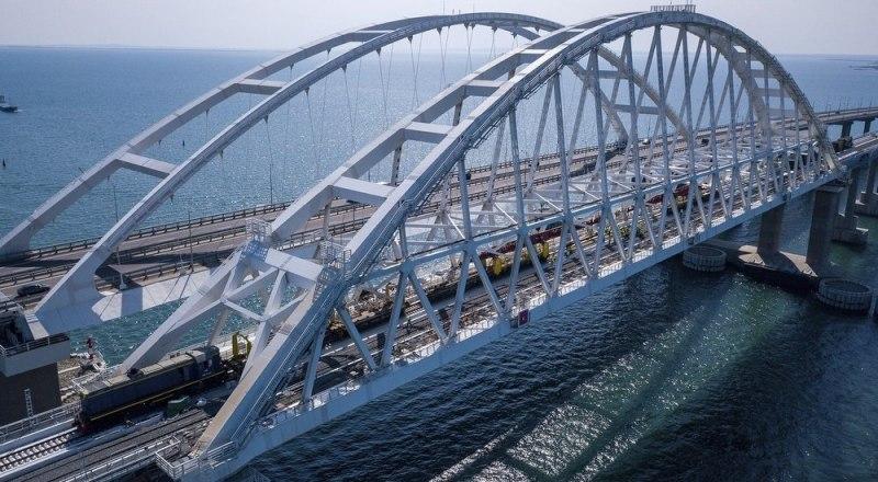 Фото: Инфоцентр «Крымский мост»