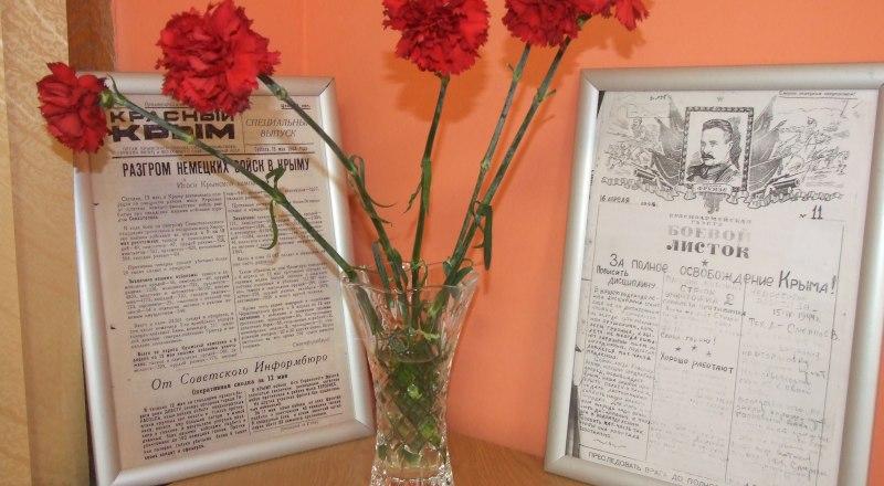 Наша газета «Красный Крым» - один из источников правды о войне.