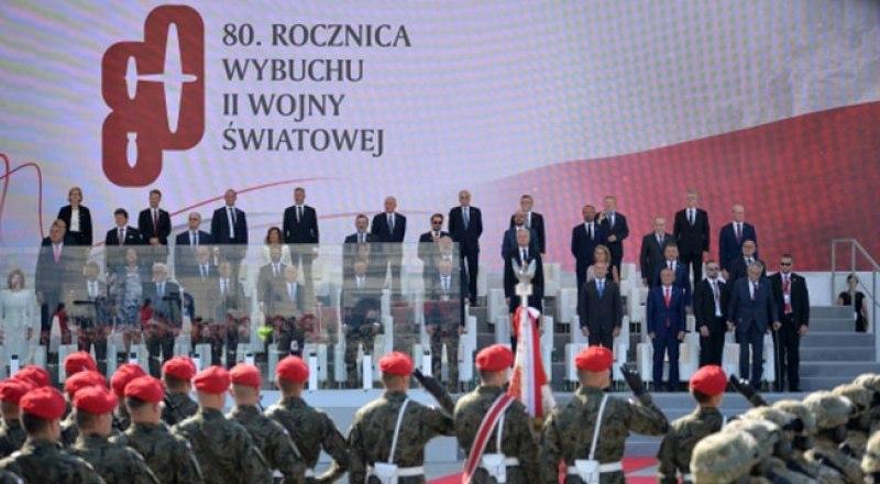 80-летие начала Второй мировой войны. Варшава, 2019 г.