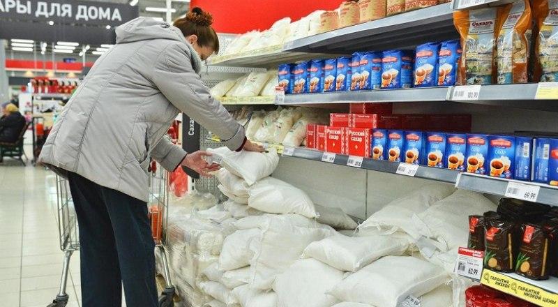 Теперь объёмы производства сахара будут подстраиваться под спрос.