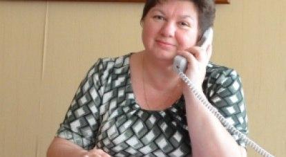 Марина Щербина.