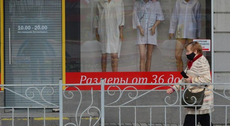 Из-за простоя объектов торговли, услуг и туризма крымский бюджет недополучит существенную сумму.