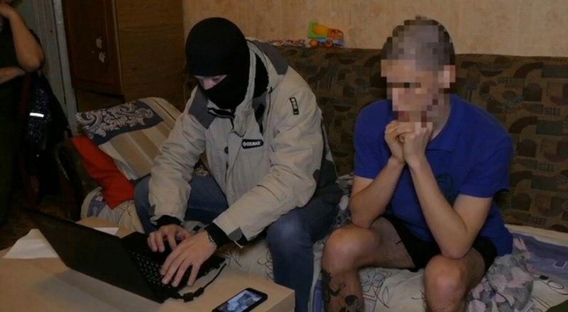 Фото пресс-службы УФСБ по РК и Севастополю