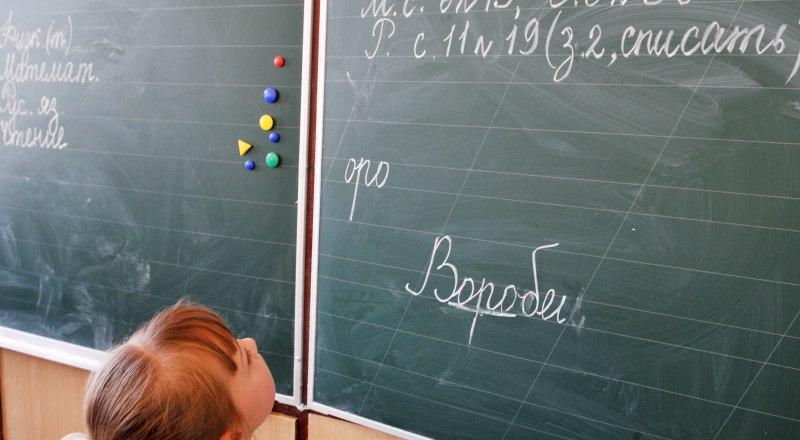 В следующем году симферопольские власти планируют потратить больше половины городского бюджета на образование.
