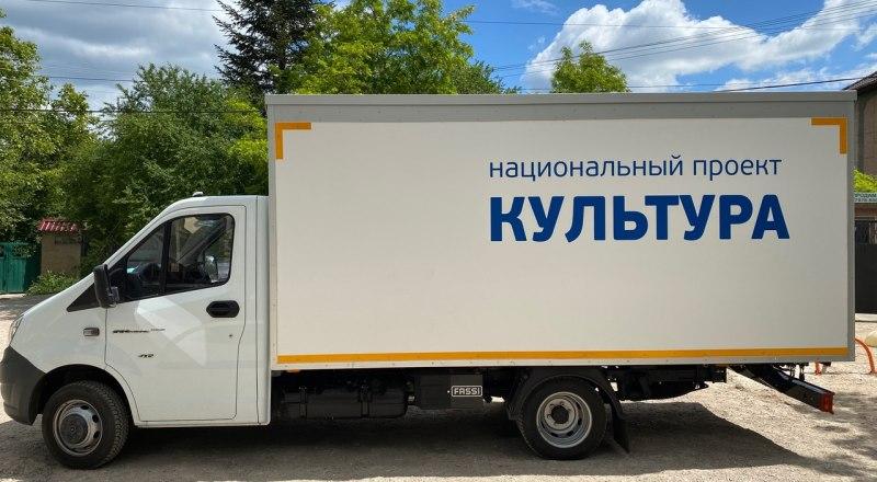 Фото пресс-службы Министерства культуры Крыма