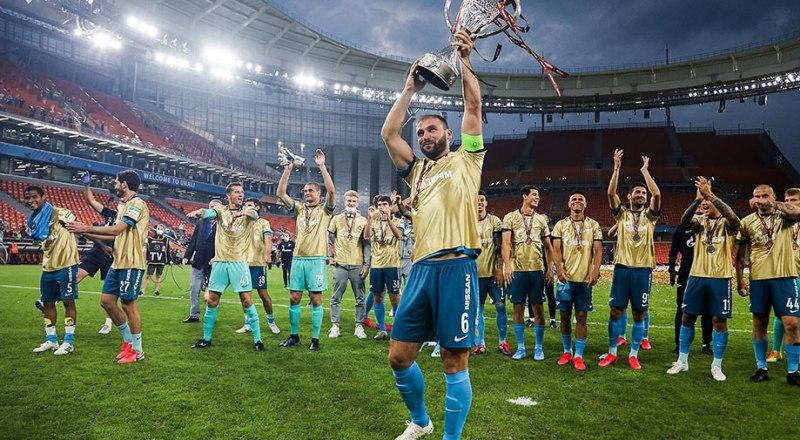 Сейчас Кубок России находится у санкт-петербургского «Зенита».