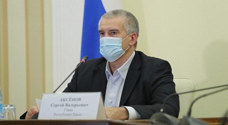 Сергей Аксёнов напомнил чиновникам о необходимости лично контролировать работу подрядчиков.