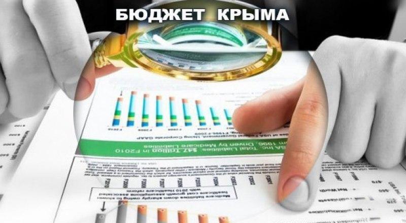 Фото: crimea.izbirkom.ru