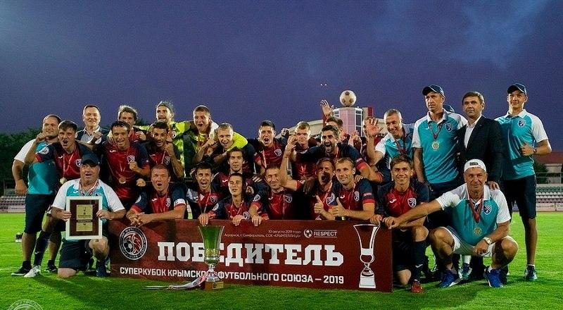 Вот они, счастливые обладатели Суперкубка-2019, футболисты «ТСК-Таврии».