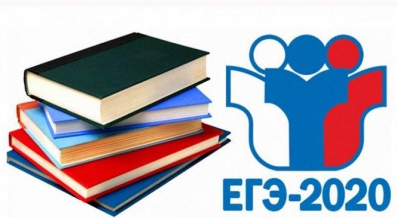 Фото с сайта Министерства образования, науки и молодежи.