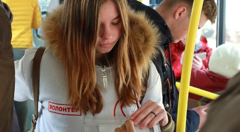 Волонтёры, которые ходят в маршрутках, не всегда мошенники. Но такой вариант тоже возможен. Фото с сайта rg.ru