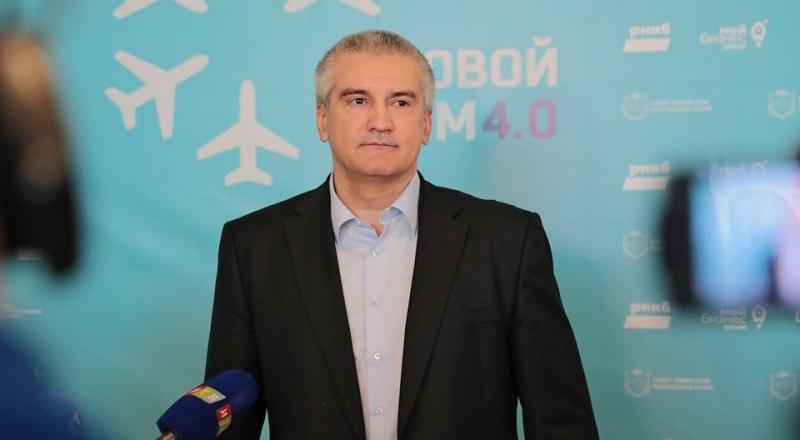 Заявление главы Республики Крым вселяет оптимизм. На полуострове, возможно, станет легче заниматься бизнесом.