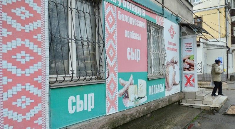 Среди белорусских товаров наибольшей популярностью у крымчан пользуются продукты и косметика.