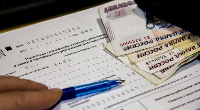Сейчас для подачи декларации совсем необязательно заполнять бумажный бланк - подать отчёт можно через интернет.