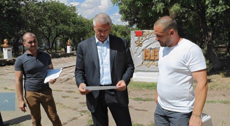 Фото пресс-службы главы Республики Крым.