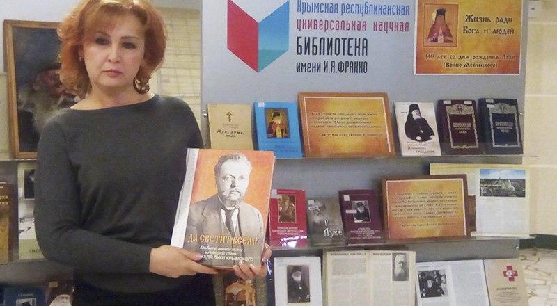 Директор библиотеки Елена Ясинова. Фото с сайта библиотеки.