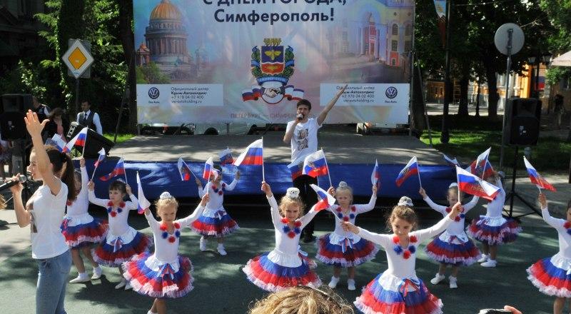 Для маленьких крымчан в День Симферополя подготовлена особая программа. Фото Александра Кадникова.