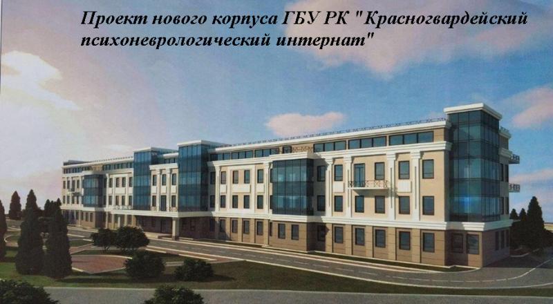 Фото: пресс-служба Министерства труда и социальной защиты Крыма