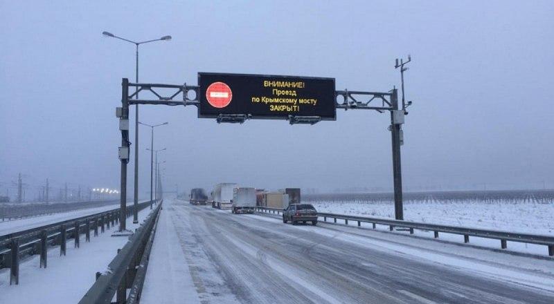 Из-за сильного снегопада впервые было закрыто автомобильное движение по Крымскому мосту.