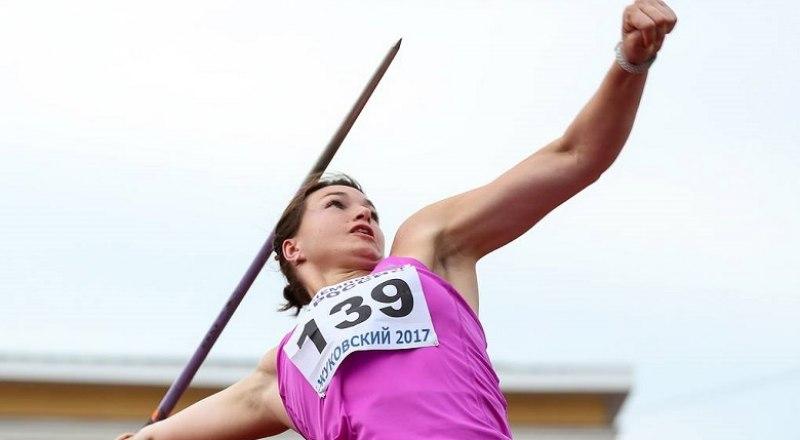 Вот она, четырёхкратная чемпионка России в метании копья заслуженный мастер спорта Вера Маркарян (Ребрик).