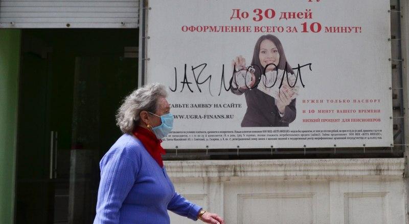 Несмотря на то, что российская экономика начала выход из кризиса, долги граждан перед банками и МФО продолжают расти.