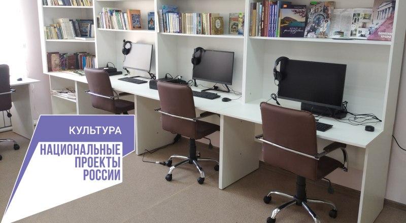 Фото регионального проектного офиса.