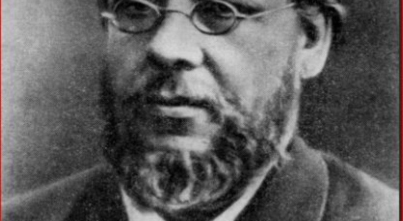 Сергей Боткин.