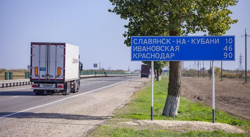 После реконструкции по трассе  А-289 можно будет ехать со скоростью 120 км/ч.