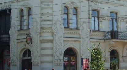 Дом Чирахова с вивернами./Фото автора и с сайта saki.ru.