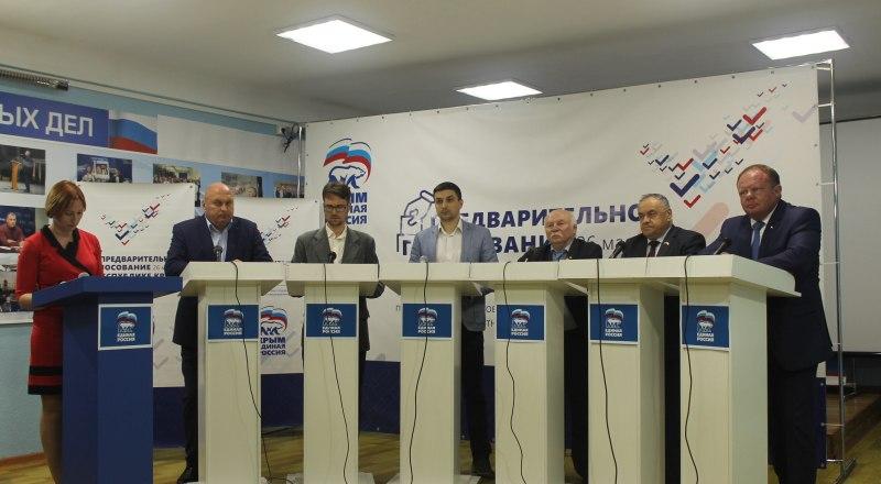 На дебатах твёрдо решили - Крым станет краше.