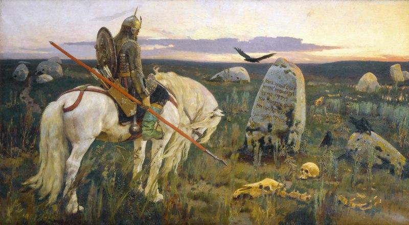 В. М. Васнецов. «Витязь на распутье».