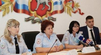 Представители МВД были откровенны и убедительны.