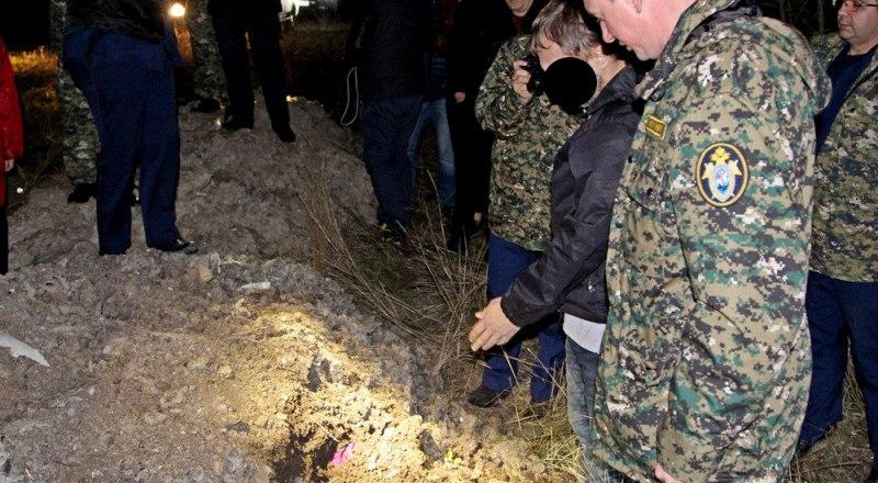 Фото: Пресс-служба ГСУ СКР по Республике Крым