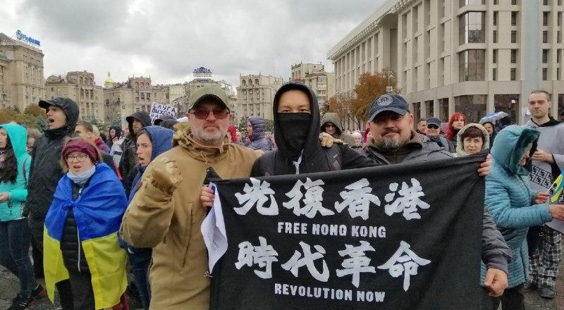 Братья по разуму. Гонконг-Киев 2019.