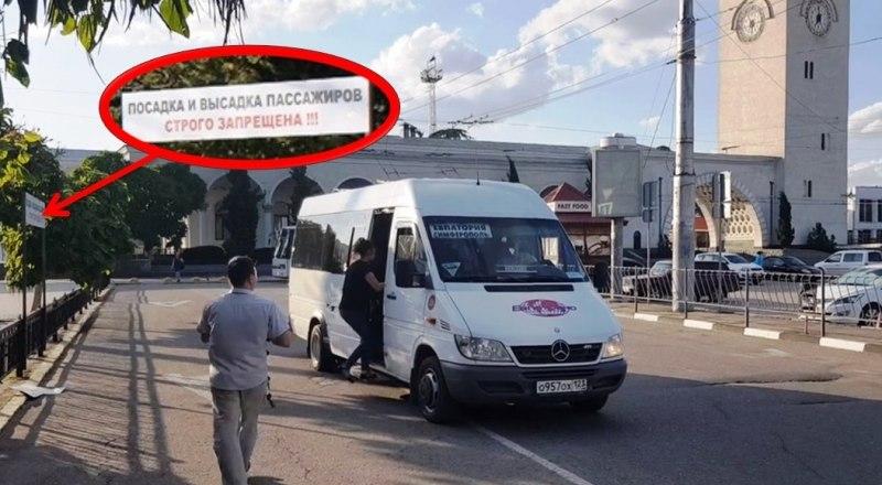 Фото: пресс-служба Министерства транспорта Крыма.