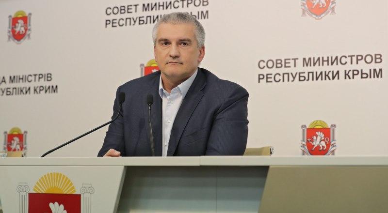 Фото с сайта Правительства Крыма.