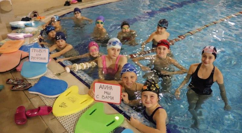 Юные пловцы из Симферополя поддержали акцию «Щедрый заплыв» и прошли дистанцию 91 км для благотворительного марафона. Фото Анны ЖАГЛИНОЙ.