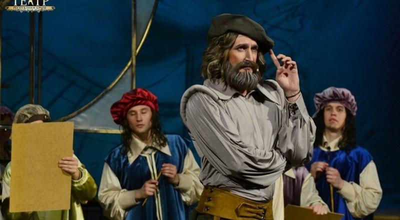 Сцена из спектакля «Леонардо».
