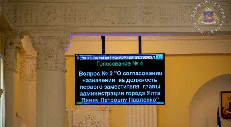 Фото пресс-службы администрации Ялты.