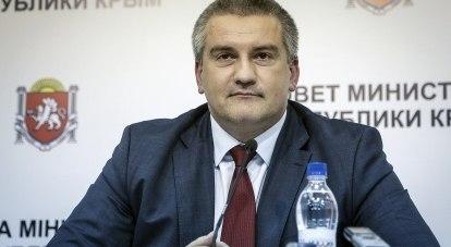 Премьер провёл итоговую пресс-конференцию.