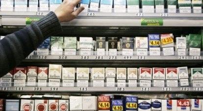 Продажа табачных изделий в ларьках электронная сигарета купить в интернете недорого