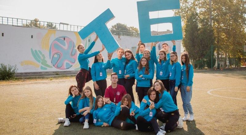 Фото: пресс-служба образования, науки и молодежи РК