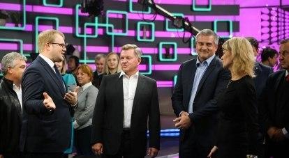На модернизацию телерадиокомпании «Крым» потратили 300 млн руб