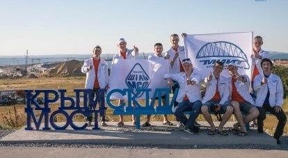Студенческие стройотряды помогают в строительстве Крымского моста.